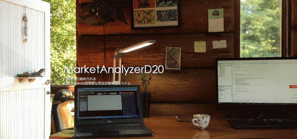 marketd20